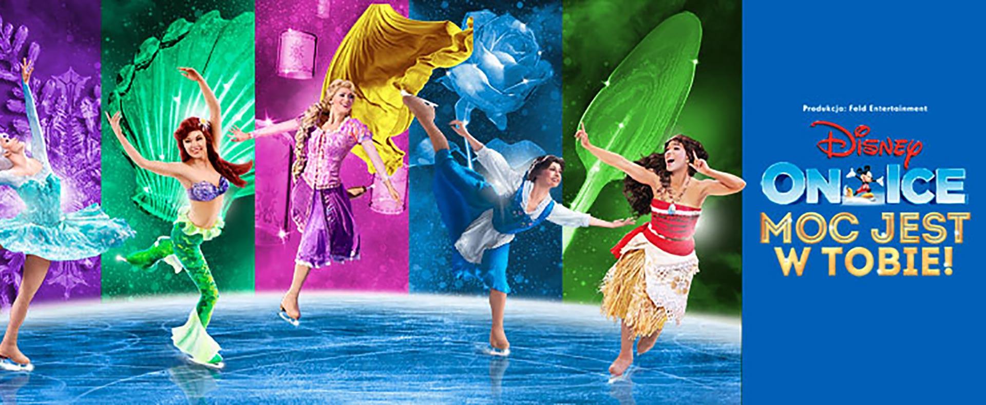 Disney On Ice Tauron Arena